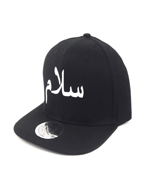 Tutts Peace Snapbacks Caps | Hat | Toronto, Ontario, Canada